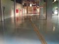 ESP revestimento piso Arena Fonte Nova 24