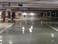 ESP Revestimento Pisos Shopping 3